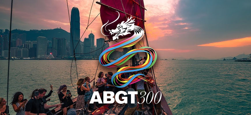 Above & Beyond 300: Hong Kong